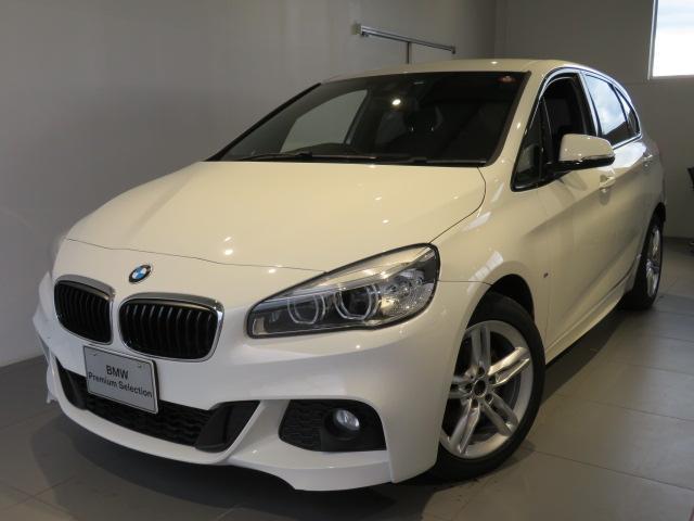 BMW 218iアクティブツアラー 認定中古車 2年保証 Mスポーツ コンフォートパッケージ オートトランク スライディングリアシート パーキングサポートパッケージ リアビューカメラ リヤセンサー 3気筒エンジン