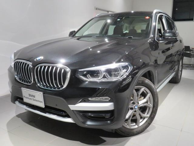 BMW xDrive 20d Xライン 認定中古車 2年保証 xLINE ポプラグレーウッドトリム ハイラインパッケージ 19インチアロイホイール 当社デモカー ブラックレザーシート フロントリヤシートヒーター クリーンディーゼルエンジン