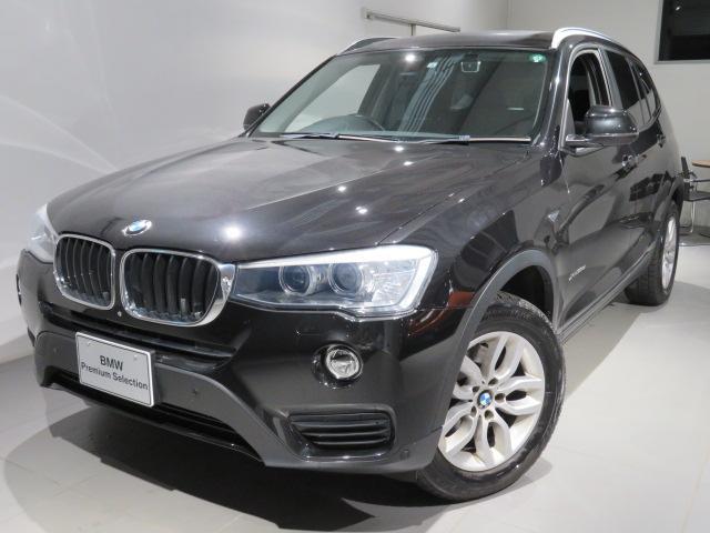 BMW xDrive 20d 認定中古車 2年保証 クリーンディーゼル オートトランク 全後純正ドライブレコーダーアドバンスドカーアイ2 夏純正18インチブラックアロイホイールタイヤセットあり