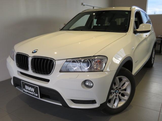 BMW X3 xDrive 20d ブルーパフォマンスハイラインP 認定中古車 1年保証 ハイラインパッケージ レザーシート シートヒーター オートトランク 車線逸脱警告 衝突軽減ブレーキ SOSコール スタッドレスアルミセットあり ワンオーナー クリーンディーゼル