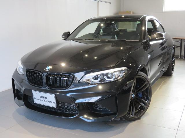 BMW M2 ベースグレード 認定中古 2年保証 ワンオーナー M DCTドライブロジック ブラックグリル レザーシート シートヒーター ハーマンカードン