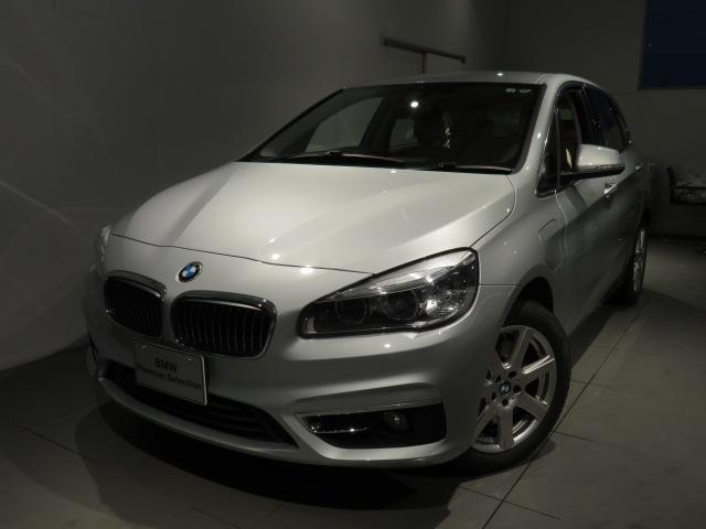 BMW 225xeアイパフォーマンスAツアラーラグジュアリー 認定中古 2年保証 xDrive iPerformance ラグジュアリー レザーシート シートヒーター プラグインハイブリッド オートトランク F電動シート