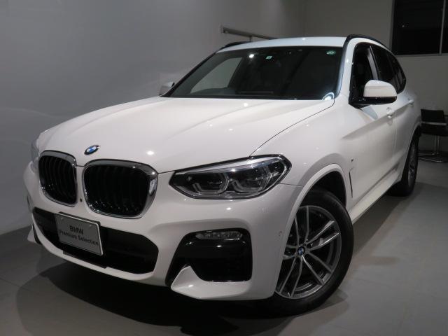 BMW xDrive 20d Mスポーツ 認定中古 ワンオーナー Mスポーツ ハイラインパッケージ レザーシート シートヒーター 莉リヤシートヒーター ヘッドアップディスプレイ ワイヤレス充電 クリーンディーゼル