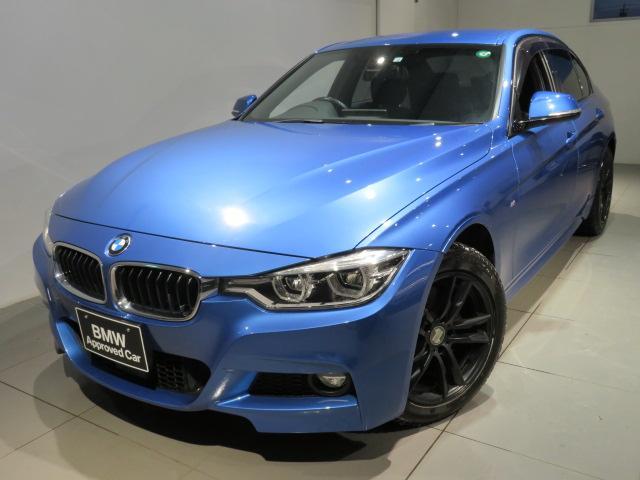 BMW 320i xDrive Mスポーツ 認定中古車 xDrive Mスポーツ限定色エストリルブルー 車線逸脱警告 衝突軽減ブレーキ 夏タイヤ有 リアビューカメラ リアセンサー