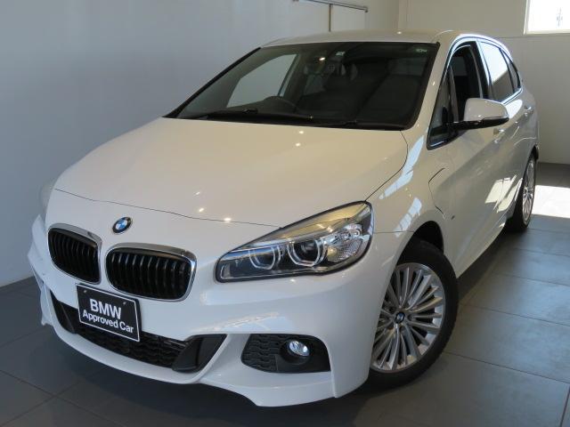 BMW 225xeアイパフォーマンスAツアラーMスポーツ 認定中古車 1年保証 ワンオーナー プラグインハイブリッド Mスポーツ アドバンスドアクティブセーフティパッケージ ヘッドアップディスプレイ アクティブクルーズコントロール 夏タイヤアルミセット有