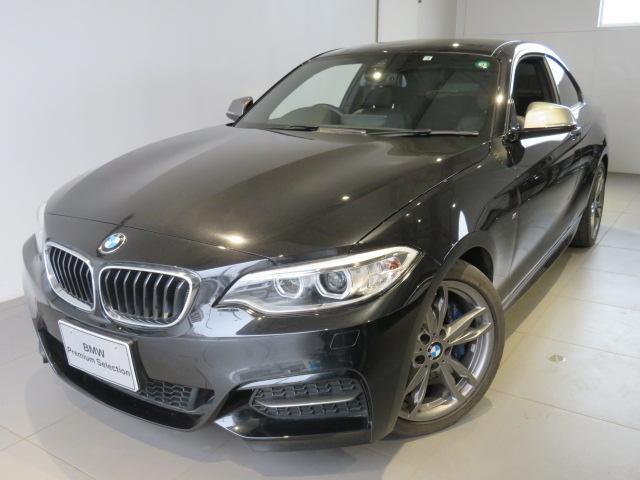BMW M235iクーペ 認定中古車 ワンオーナー 2ドアクーペ ブラックレザーシート シートヒーター パーキングサポートパッケージ リアビューカメラ リアセンサー 直列6気筒3000ccエンジン