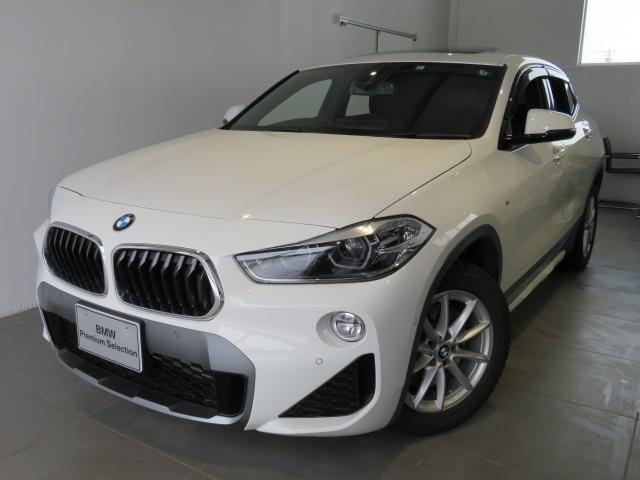 BMW xDrive 20i MスポーツX 認定中古車ワンオーナーMスポーツXガソリンエンジンセレクトPパノラマサンルーフF電動シートアドバンスドアクティブセーフティパッケージアクティブクルーズコントロールヘッドアップディスプレイオートトランク