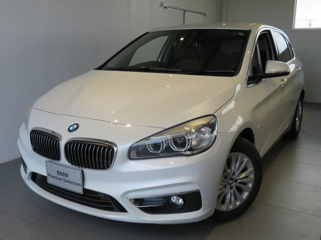 BMW 218d xDriveアクティブツアラーラグジュアリ 認定中古車 2年保証 ワンオーナー コンフォートパッケージ 電動リアゲート スライディングリヤシート アドバンスドアクティブセーフティパッケージ