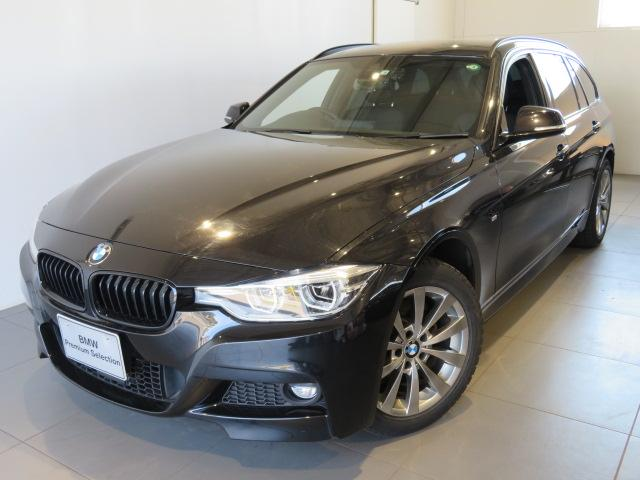 BMW 320i xDriveツーリング Mスポーツ 認定中古車 2年保証 ワンオーナー Style edge ブラックグリル グレー塗装18インチMアロイ アッシュグレイントリム レザーシート ステンレススチールペダル レーンチェンジウォーニング