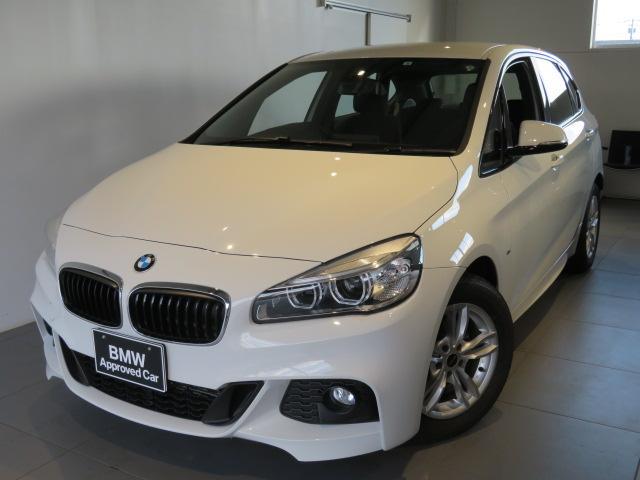 BMW 218dアクティブツアラー Mスポーツ 認定中古 ワンオーナー コンフォートパッケージ オートリヤゲート スライディングリヤシート リアビューカメラ Mスポーツパッケージ クリーンディーゼル