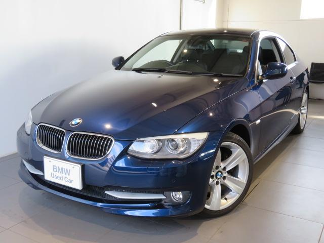 BMW 325i 認定中古車 6カ月5000k保証 レザーシート シートヒーター iドライブナビゲーション 前後PDCセンサー フルセグ地デジチューナー 直列6気筒3000ccエンジン