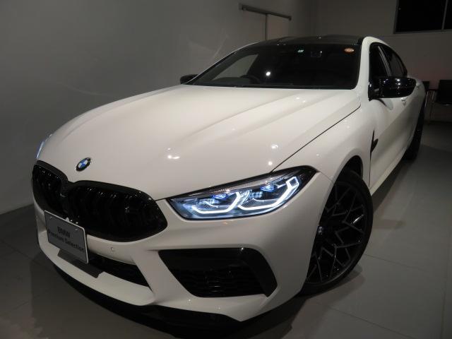 BMW M8グランクーペ コンペティション 認定中古車 2年保証 BSIメンテナンスパッケージ5年付 ワンオーナー コンペディション Bowers & Wilkinsスピーカー