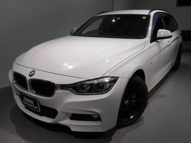 BMW 320dツーリング Mスポーツ 認定中古車 1年保証 ワンオーナー クリーンディーゼルエンジン Mスポーツパッケージ