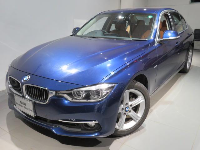 BMW 320i xDrive ラグジュアリー 認定中古車 2年保証 ワンオーナー luxury 前後PDCセンサー 純正前後ドライブレコーダー レザーシート シートヒーター スタッドレス装着中 純正夏タイヤホイールセット有