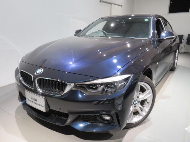 BMW 420i xDriveグランクーペ Mスポーツ 認定中古車 2年保証 ワンオーナー Mスポーツパッケージ フルセグ地デジチューナー内蔵 xDrive シートヒーター スタッドレス有