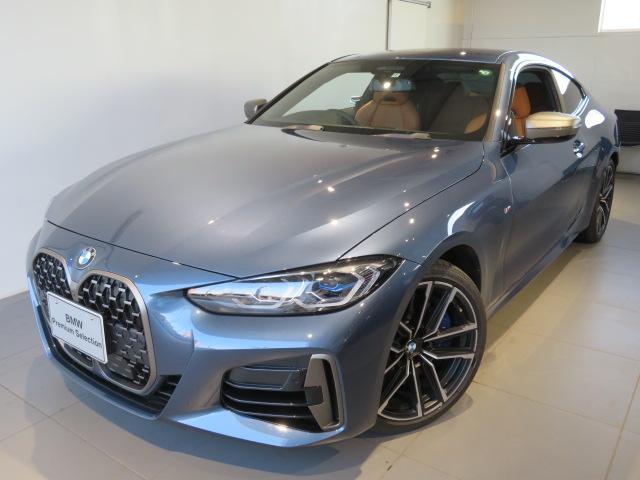 BMW M440i xDriveクーペ 認定中古車 メーカー保証付き ワンオーナー xDrive 直列6気筒3000ccエンジン ハーマンカードンスピーカー ヘッドアップディスプレイ 地デジチューナー内蔵
