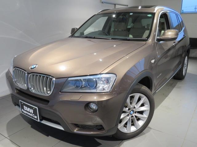 BMW xDrive 28i ハイラインパッケージ 認定中古車 ワンオーナー サテンアルミニウムルーフレール ハイラインパッケージ レザーシート オートトランク パノラマサンルーフ HIFIスピーカー リヤシートヒーター