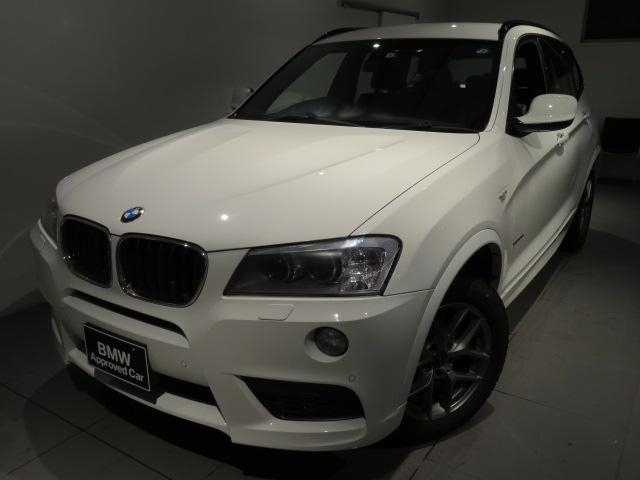 BMW xDrive 20i Mスポーツ 認定中古車 1年保証 ワンオーナー Mスポーツ オートトランク 直列4気筒2000ccエンジン スタッドレス装着中 夏タイヤ有