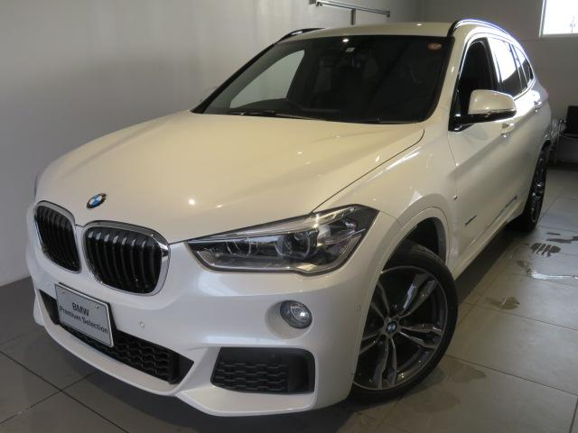 BMW X1 xDrive 18d Mスポーツ 認定中古車 ワンオーナー Mスポーツ アップグレードパッケージ フロント電動シート 純正19インチMアロイホイール ナビタッチパネル スタッドレスアルミセット有 純正前後ドライブレコーダー