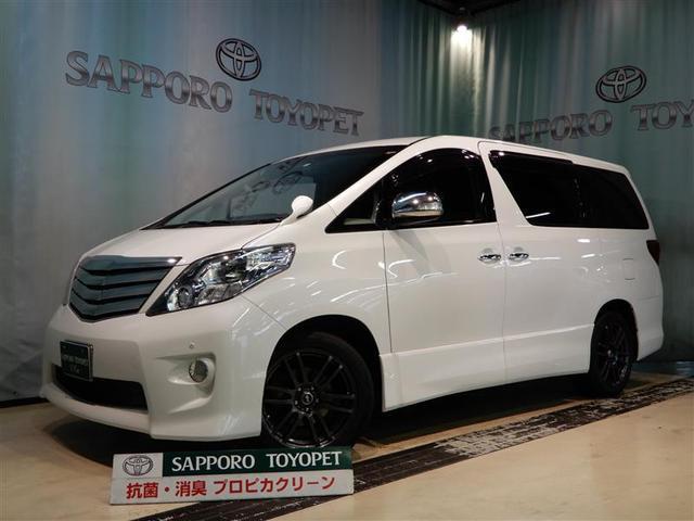 トヨタ 350S プライムセレクション