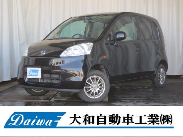 ホンダ ファインスペシャル 4WD ABS