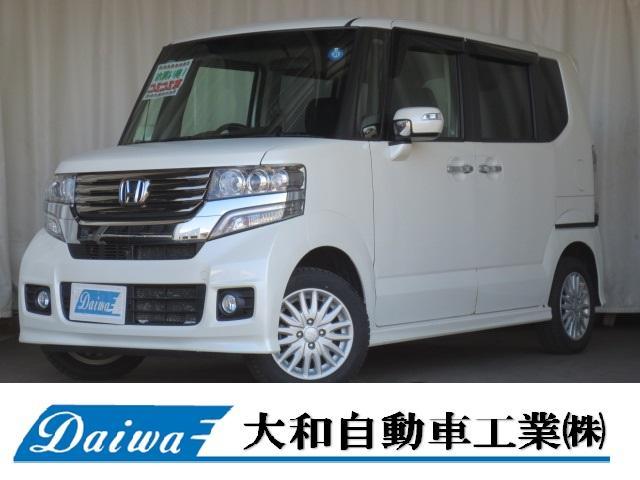 ホンダ N-BOX+カスタム G・Lパッケージ 4WD HID ETC 夏冬タイヤ