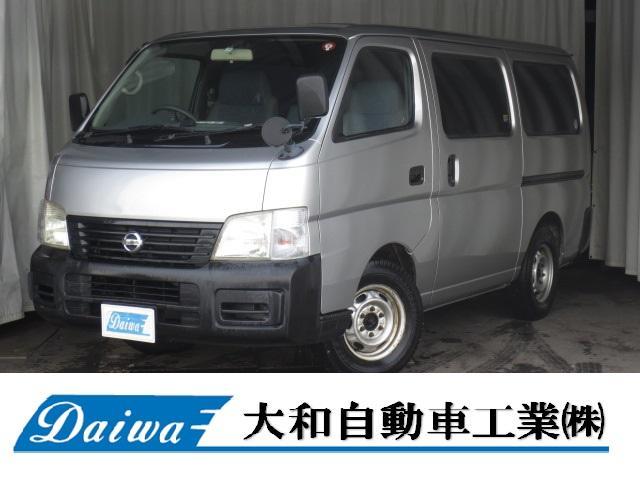 日産 キャラバン ロングDX 4WD MT車