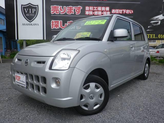 日産 S FOUR 4WD ABS Wエアバック CD