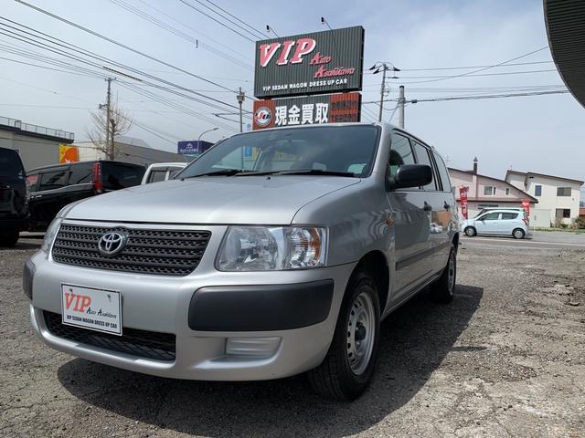 トヨタ UL 4WD ナビ PW ABS Wエアバック