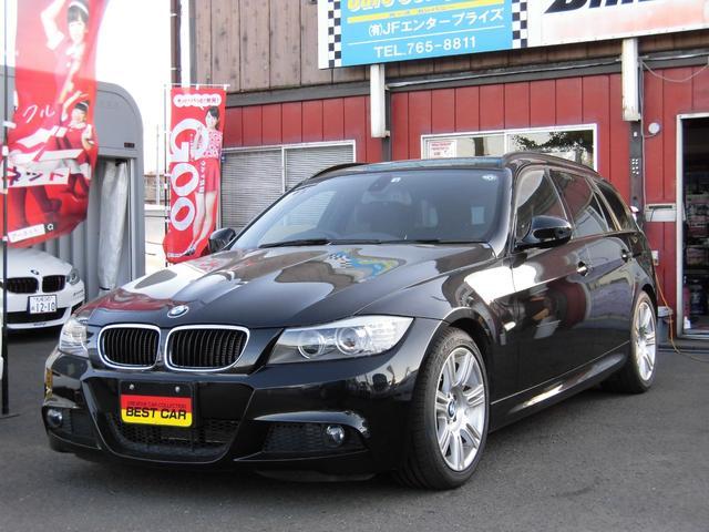 BMW 3シリーズ 320iツーリング Mスポーツパッケージ ワンオーナー HDDナビ HID スマートキー