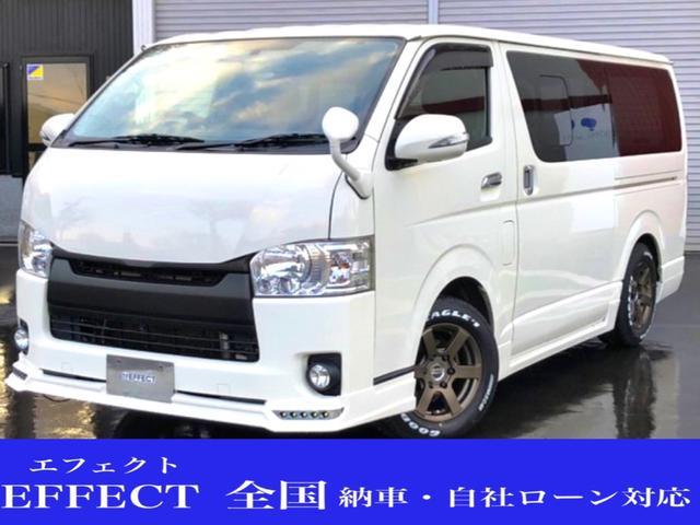 トヨタ ロングスーパーGL デモカー Bカメラ ETC