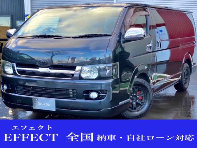 トヨタ ロングスーパーGL 4WD リアエアコン リアヒーター