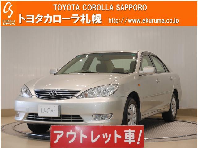 トヨタ 2.4G 4WD