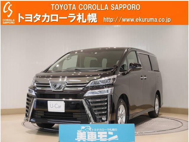 トヨタ 2.5Z 4WD