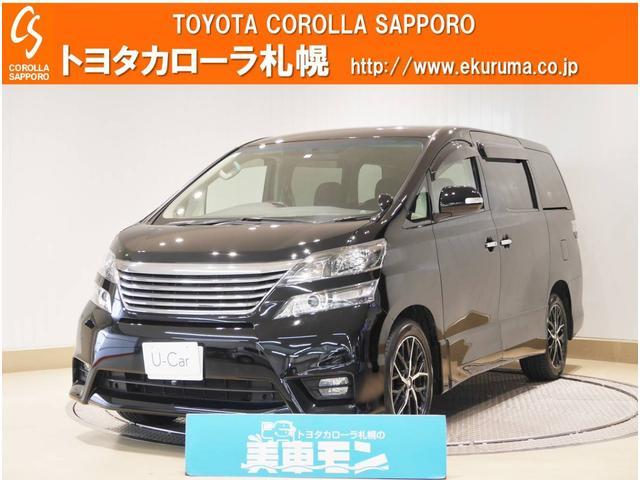 トヨタ 2.4Z プラチナセレクション 4WD