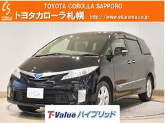 エスティマハイブリッド X 4WD 1オーナー・フルエアロ付(トヨタ)