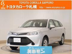 カローラフィールダー1.5X 4WD トヨタセーフティセンス・メモリーナビ付
