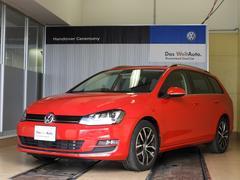 VW ゴルフヴァリアントTSI Highline 本州仕入 ルーフ 黒革 Aクルコン