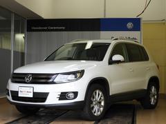 VW ティグアン2.0TSI Leistung 4MOTION 1オーナー