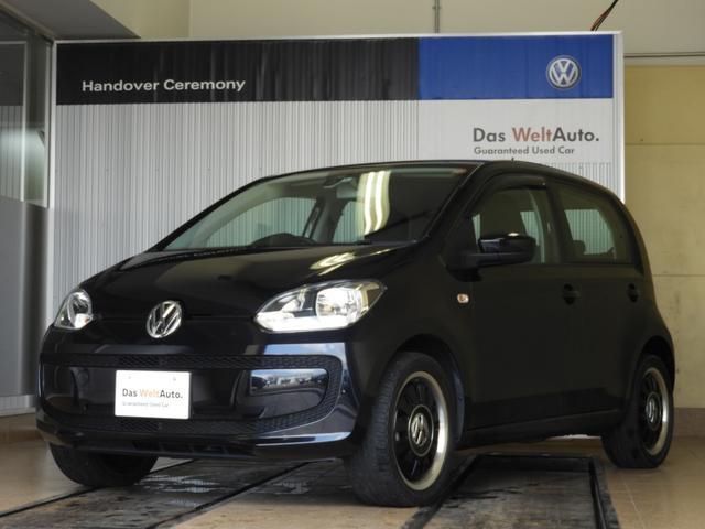 「フォルクスワーゲン」「VW アップ!」「コンパクトカー」「北海道」の中古車