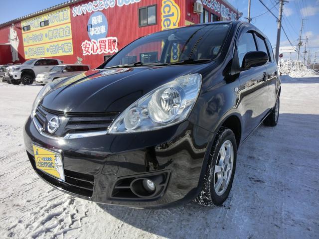 日産 15X FOUR Vセレクション 4WD ETC