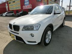 BMW X3xDrive 20d ブルーパフォーマンス