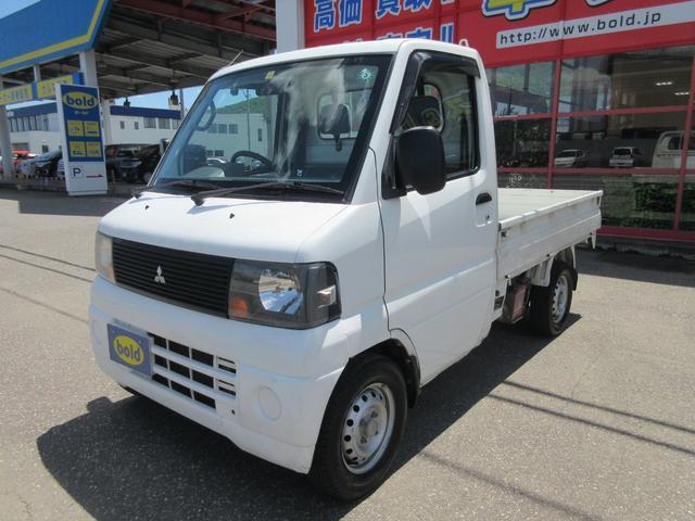三菱 ミニキャブトラック Vタイプ 4WD 5MT 3方開