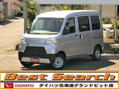 ハイゼットカーゴDX SAIII 4WD 当社デモカーアップ