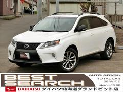 RX 450hバージョンL 4WD リアモニ 4.8万k 本州車
