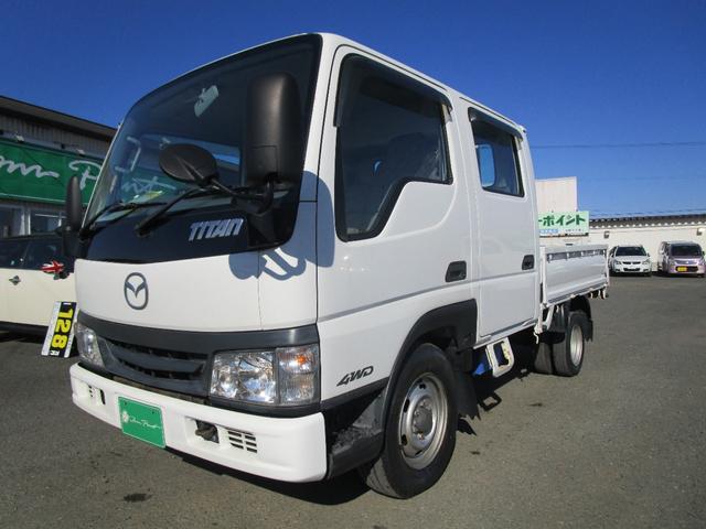 マツダ WキャブロングD低床 2.0DT 4WD