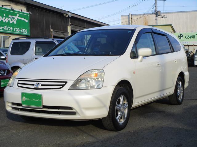 ホンダ L 4WD AT タイミングベルト交換済 CD キーレス
