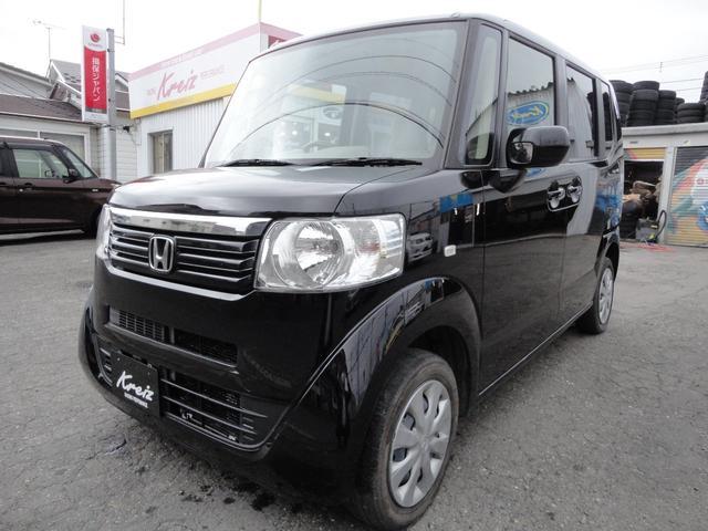 ホンダ G 車検整備付・4WD・ABS・W-SRS・キーレス・CD・CVT・ISTOP