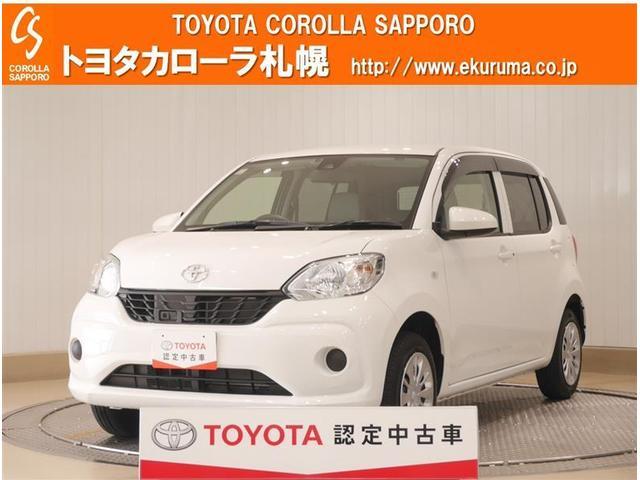 トヨタ X LパッケージS 4WD スマートアシスト・メモリーナビ・バックモニター・ETC付