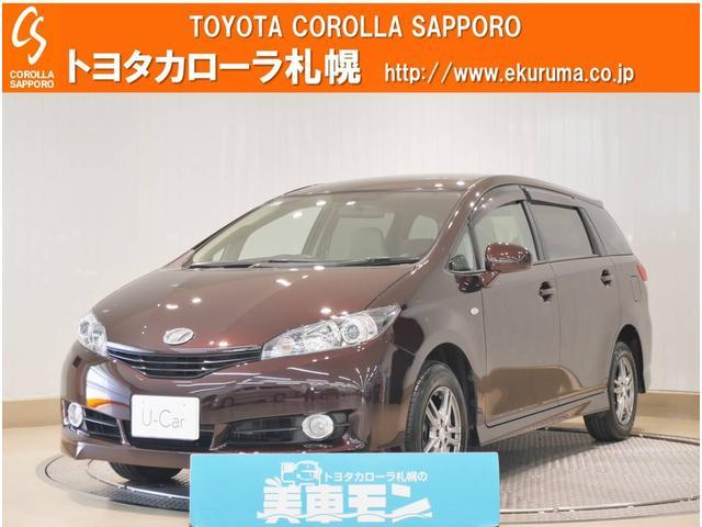 トヨタ 1.8X HIDセレクション 4WD